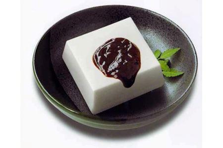 深山から湧き出る岩清水にこだわって作られた「ごま豆腐」詰め合わせ