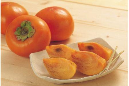 2020年10月下旬以降発送【本場】和歌山県九度山町産 富有柿<ご家庭用> 7.5kg