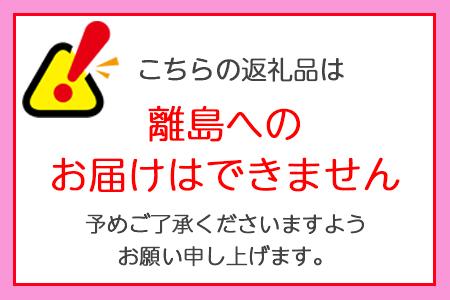 【2612-1365】熊野牛 ステーキ食べ比べ6枚セット