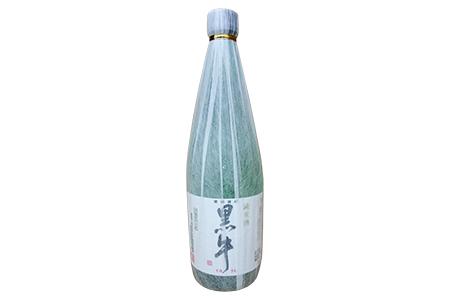 【2612-1118】純米酒 黒牛