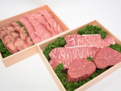 『超プレミアム』黒毛和牛ステーキ用と人気の焼肉用セット【化粧箱入り】