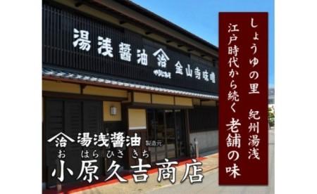【訳あり】紀州南高梅はちみつ味つぶれ梅2kg(梅干しサイズ中粒から大粒)【小原久吉商店】