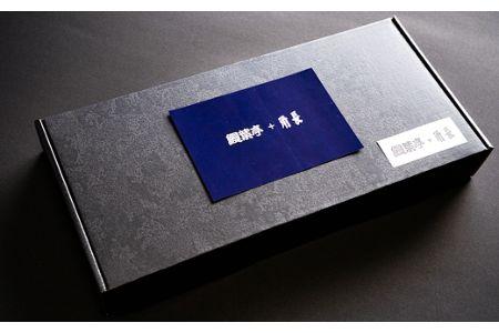 【2625-0286】うなぎ蒲焼2本&角長特製蒲焼タレ1本セット【鰻葉亭×角長】