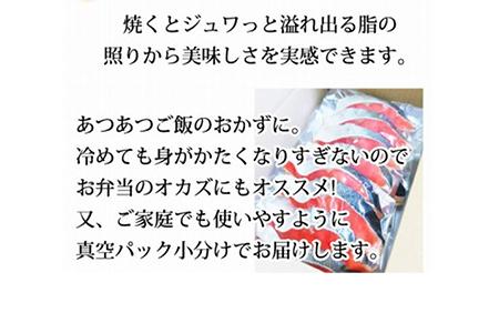 和歌山魚鶴仕込の天然紅サケ切身 約1kg【魚鶴商店】