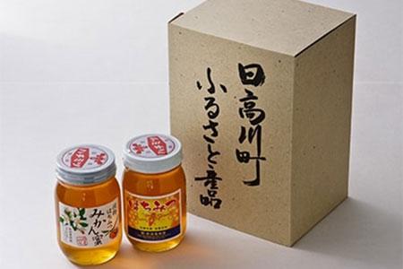 【和歌山県日高川町】みかん蜂蜜と百花蜜 蜂蜜2種類セット【1084808】