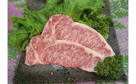 美味熊野牛サーロインステーキ(約200gステーキ×2枚入り)
