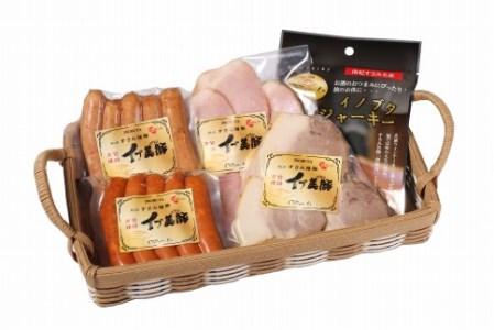 和歌山県産イノブタ「イブ美豚」ハムウィンナーセット5種A