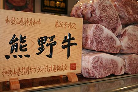 【2613-0103】熊野牛ヒレステーキ(冷蔵)
