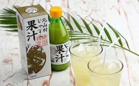 じゃばら果汁360ml×2本【njb211-y2】