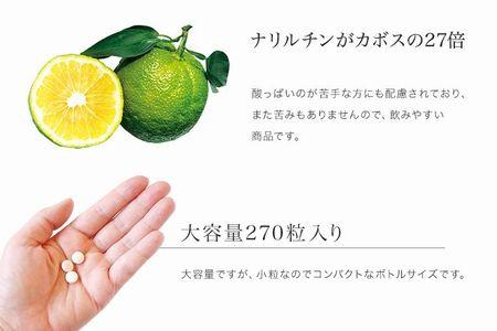 【snwt120】 花粉じゃばらサプリ【2本セット】