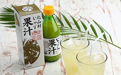 【njb211】じゃばら果汁360ml×2本