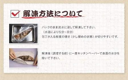 黄金藁焼き一本釣り戻り鰹タタキ 1kgと藻塩(5パック)のセット【nks102】