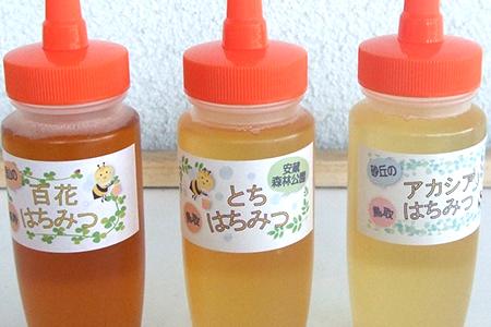 蜂蜜セットA