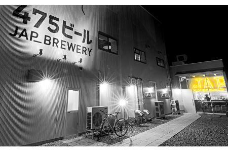 【米子初の醸造所が贈る】475BEERふるさと納税限定ビールセット 330mlx15本(3種)&プレッツェルx3本