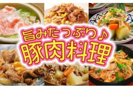 12.【コロナ被害応援】豚 切り落とし肉 500g×4P