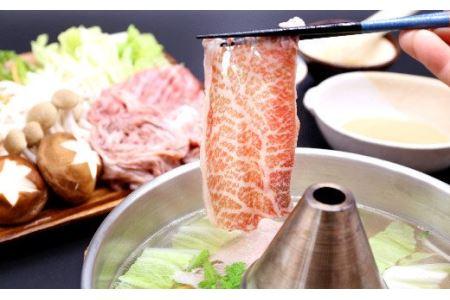 165.鳥取和牛しゃぶしゃぶ・すき焼き食べ比べセット