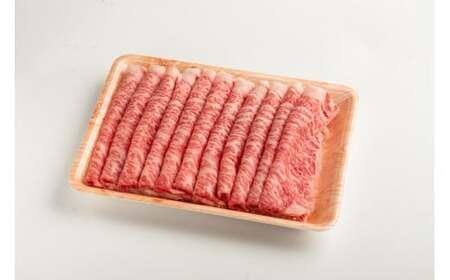 鳥取和牛 特上ロースすき焼き用(株式会社 あかまる牛肉店)