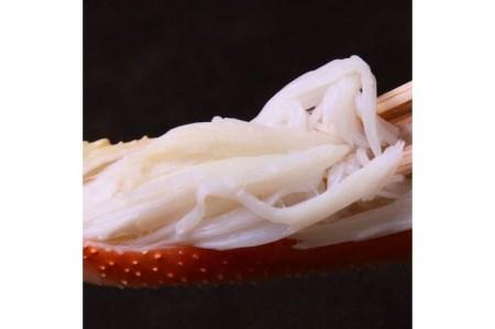 ご自宅用日本海獲れたて蒸し松葉ガニ 500~640g前後 3枚【高間商店】◆