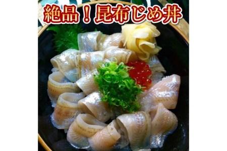 のどぐろ入り日本海の干物と漬け丼&昆布じめ丼おまかせセット 竹(通年)【高間商店】