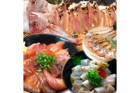 のどぐろ入り日本海の干物と漬け丼と昆布じめ丼セット 松(通年)【高間商店】