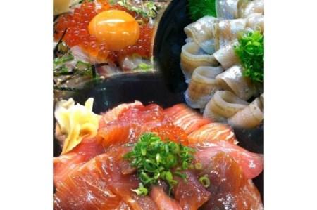 日本海の漬け丼と昆布じめ丼おまかせセット(通年)【高間商店】