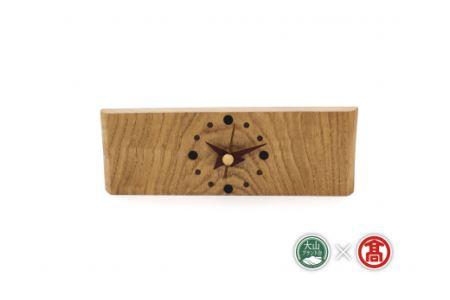 DB85:横型お木時計(大山ブランド会)
