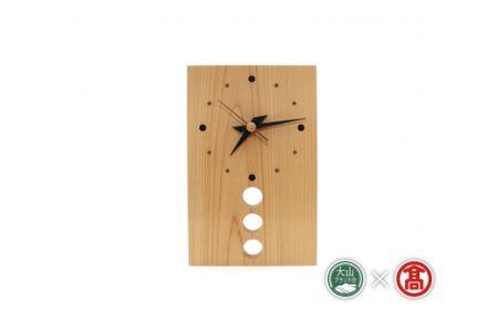 DB84:掛け時計(大山ブランド会)