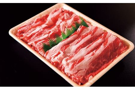 TO04:鳥取県産牛肉すき焼きセット(700g)(冷凍発送)