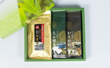 IN-04 お茶屋さんのおいしいお茶 「井上青輝園」のかぶせ茶セット