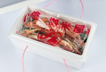 OM-20 [冷凍]ボイル松葉ガニ(400~500gを2枚)