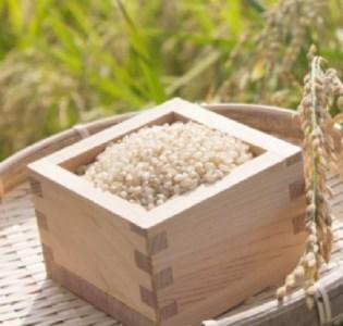 江府町産日野特別栽培米コシヒカリ4kg(精米)お米 コメ 4キロ 送料無料 0208