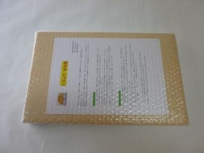 銀杏のまな板(家庭用)【1-185】