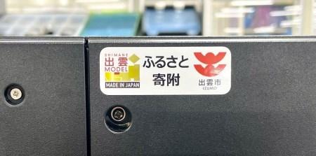 富士通パソコン ESPRIMO WF1/F1(Core-i3,1TBHDD)【51-001】