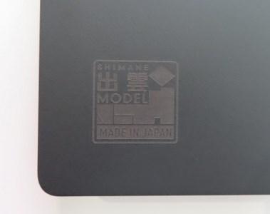 富士通パソコン LIFEBOOK WU2/E3(Core-i3・128GB)【45-001】