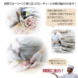 A005:塩焼・煮付用のどぐろ×2尾セット 下処理洗浄済 簡単調理の仕方付