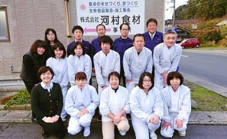 B215:宍道湖産冷凍砂抜き大和しじみ&日本海干し魚セット