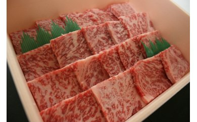 B057 石見銀山和牛(ロース焼肉用400g)