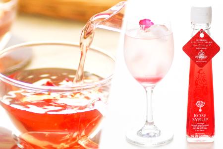 薔薇の紅茶とローズシロップセット