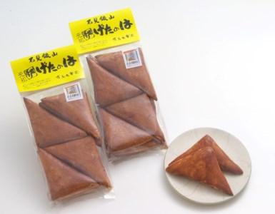 A099 石見銀山なつかしのお菓子「げたのは」(5袋)