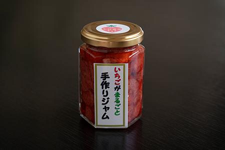【3個セット】木村農園の「手作り・いちごまるごとジャム」