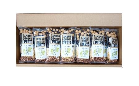 玉野五穀ブレンド1か月分(30個入り)