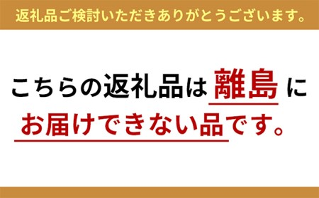 岡山県産 桃太郎 ぶどう 2房(1房約700g)【配達不可:離島】