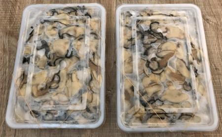 北海道サロマ湖産 冷凍かきむき身(加熱用)2kg!(1kg×2)