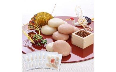 31-017-020.赤米紅白まる餅 10個入(個包装)×6袋