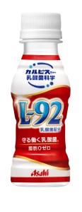 31-020-024.カルピス守る働く乳酸菌L-92