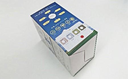 家庭用小型オゾン脱臭・除菌機 オゾンエアーサラス ブラウン