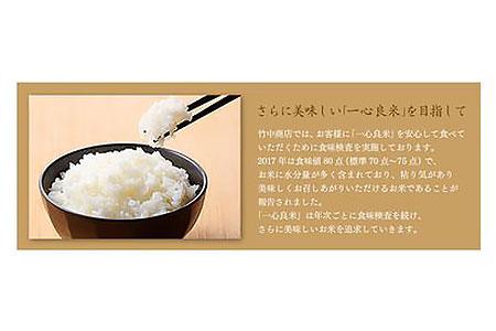 【2616-0003】米ぬか牡蠣殻栽培『一心良米』コシヒカリ白米20㎏