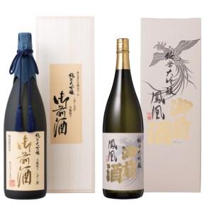 【2616-0011】御前酒 純米大吟醸1800ml×2