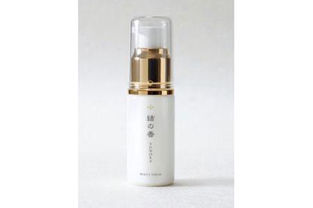 【2616-0009】結の香 ホワイトセラム 美容液 定期コース(2か月毎×6回)