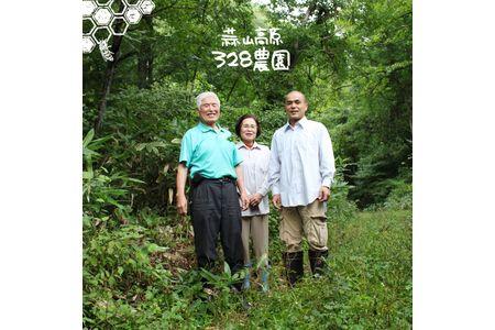 【2616-0038】蒜山高原 純粋百花蜜100% 越冬(King)